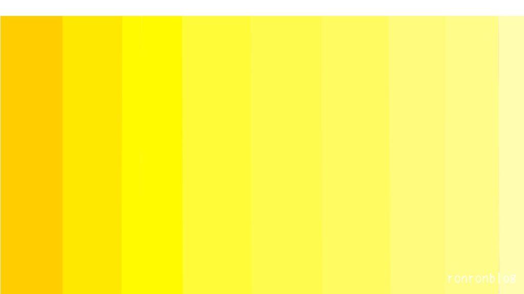 黄色による心理効果