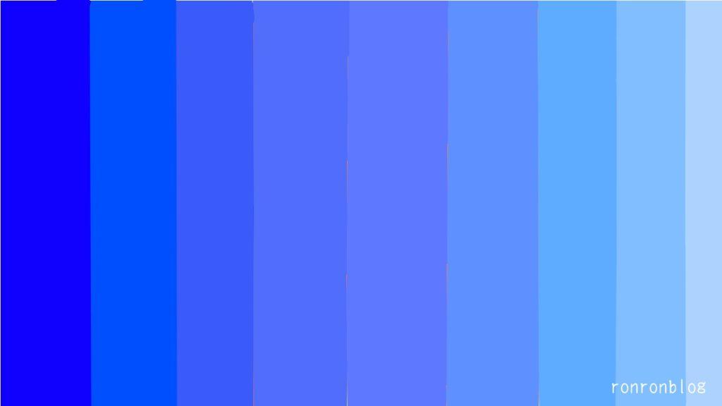 青色による心理効果
