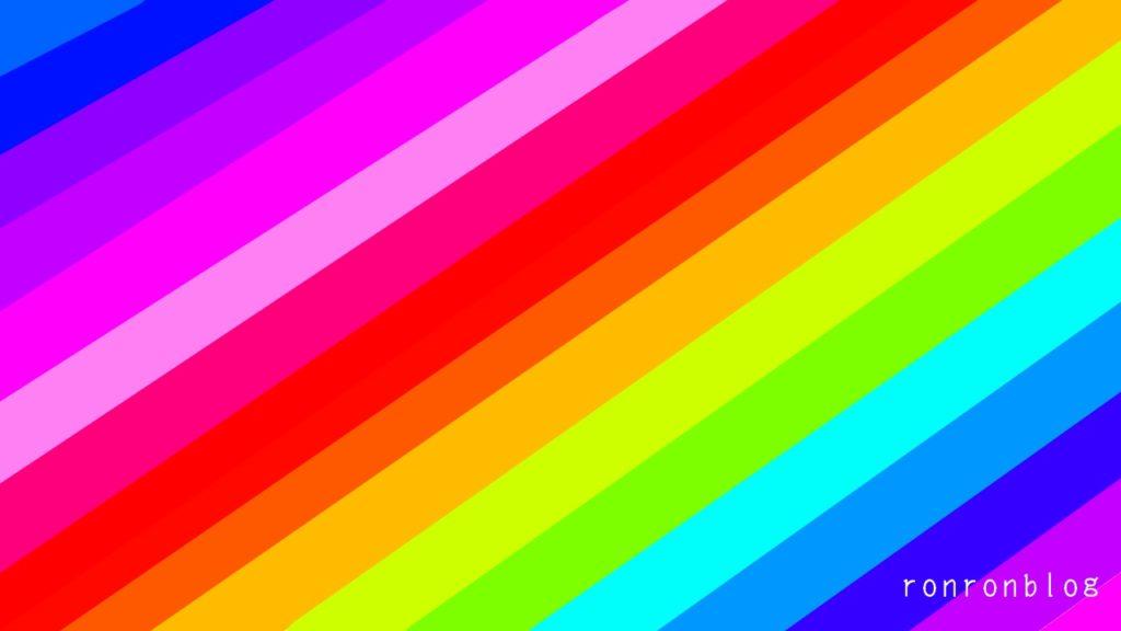 色による心理効果を使ってサイトをデザインしよう!
