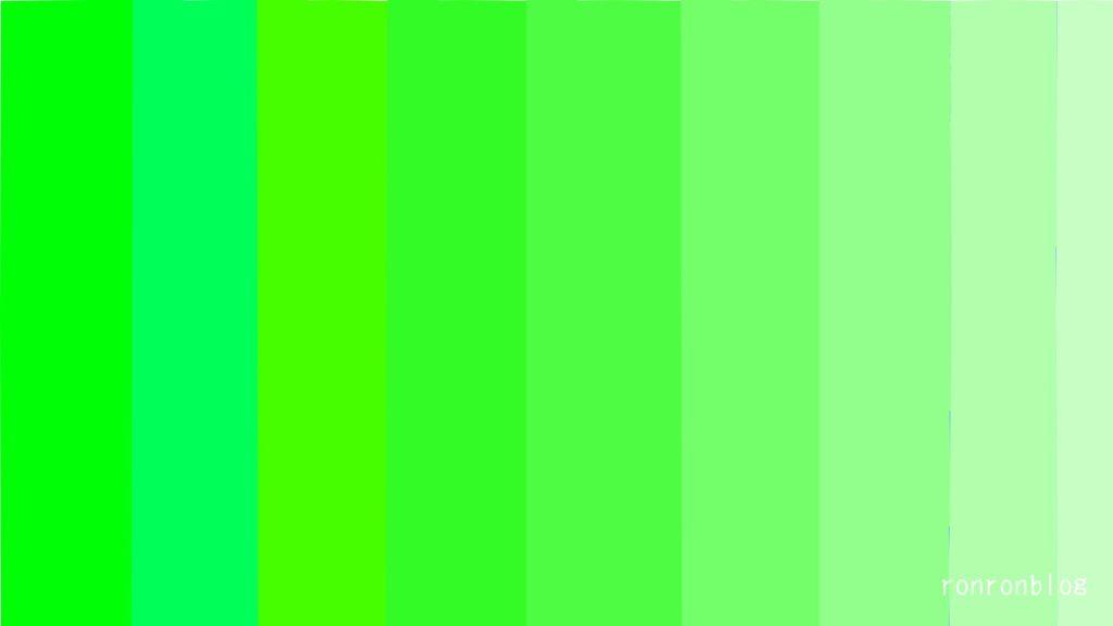 緑色による心理効果