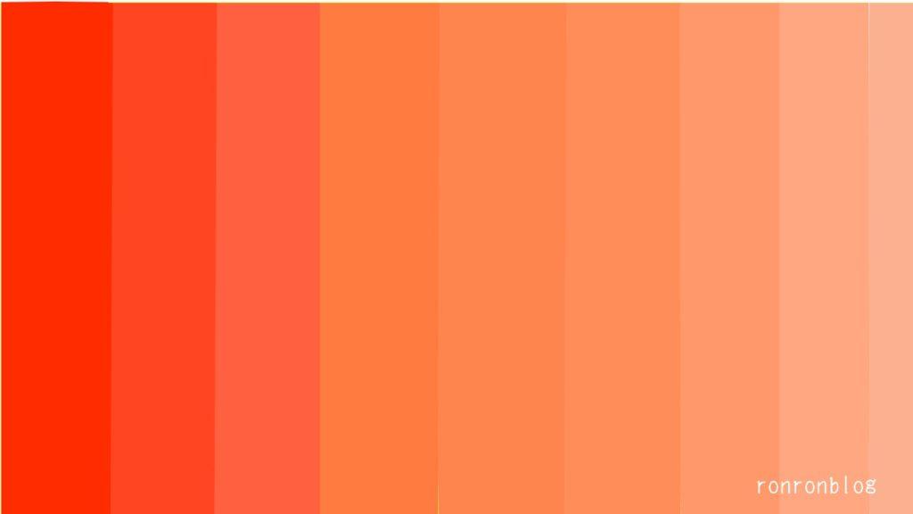 オレンジ色による心理効果