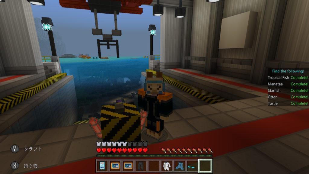 マインクラフト:潜水艦を手に入れる方法