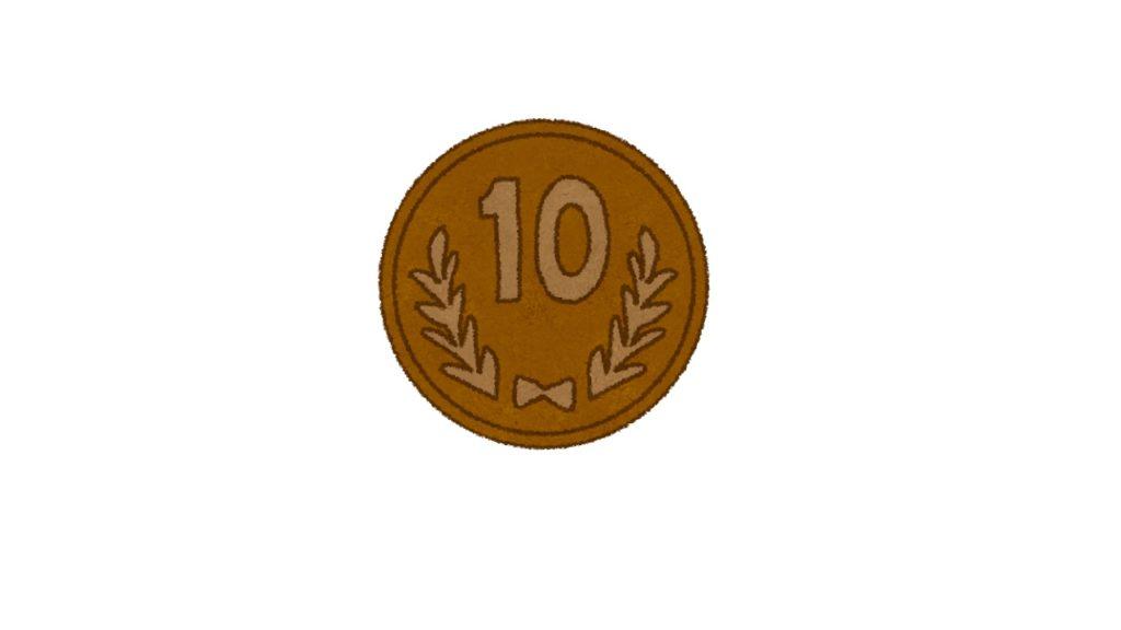 プレミアム硬貨:昭和ナンバー