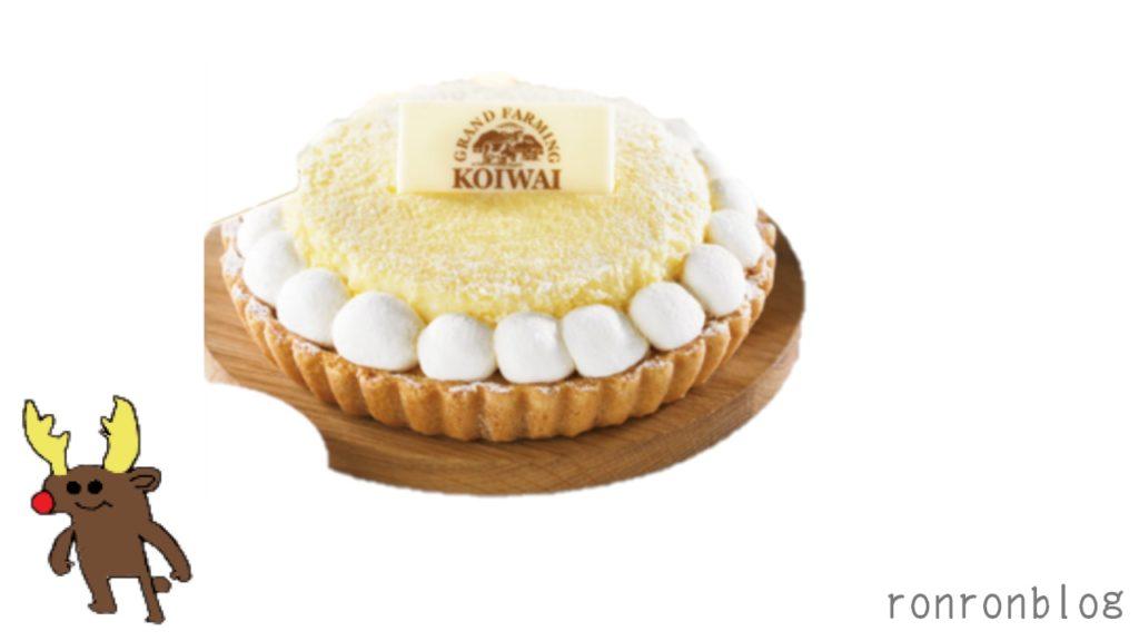各コンビニのクリスマスチーズケーキを徹底比較!