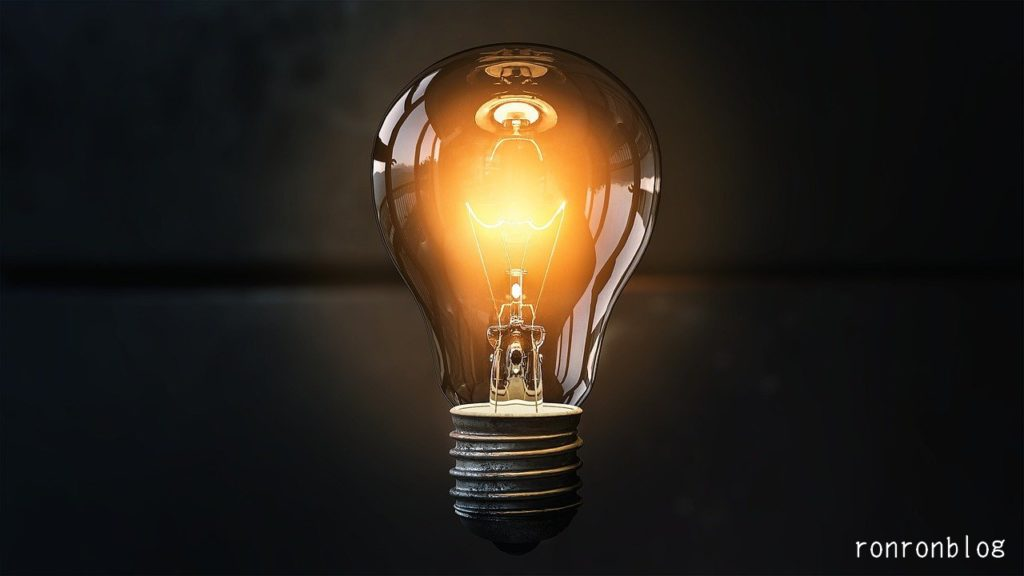 光熱費を見直しで老後に使えるお金を増やす