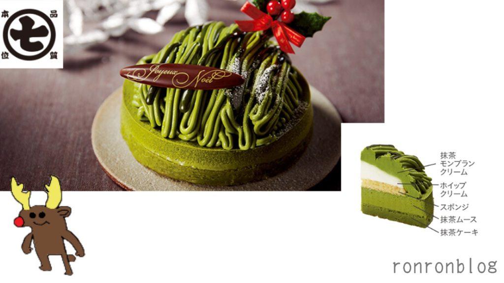 各コンビニのクリスマス抹茶ケーキを徹底比較!