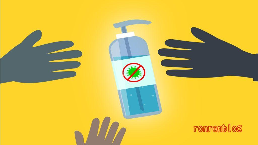 次亜塩素酸水はどこまでが安全?