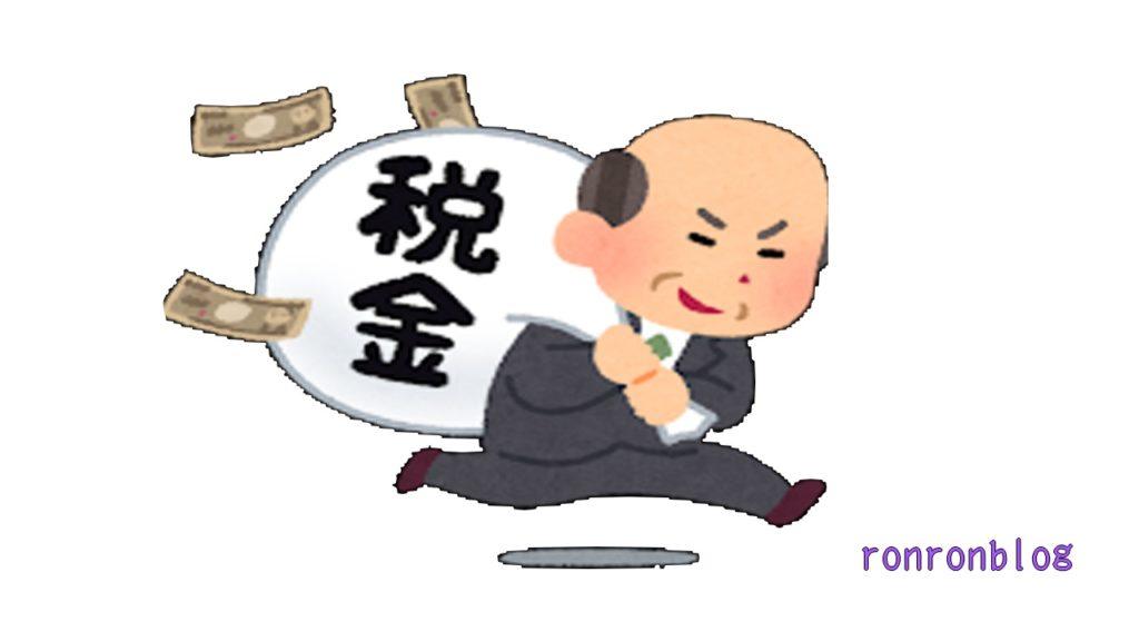 お金のルールを知らない人のお金の流れ