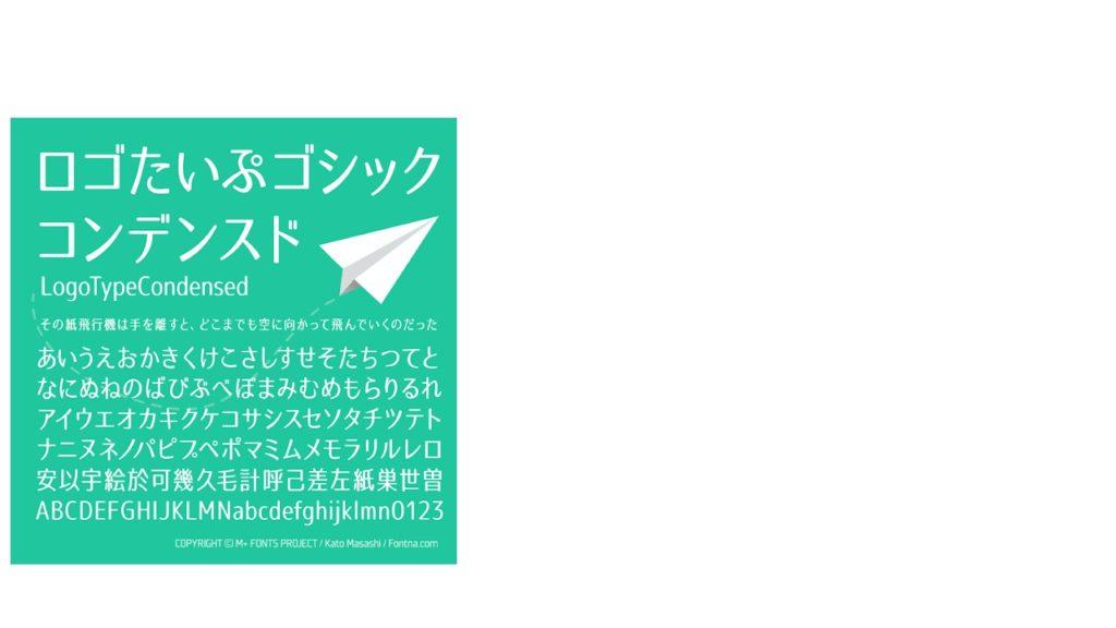 カッコイイ文字・おしゃれフォント