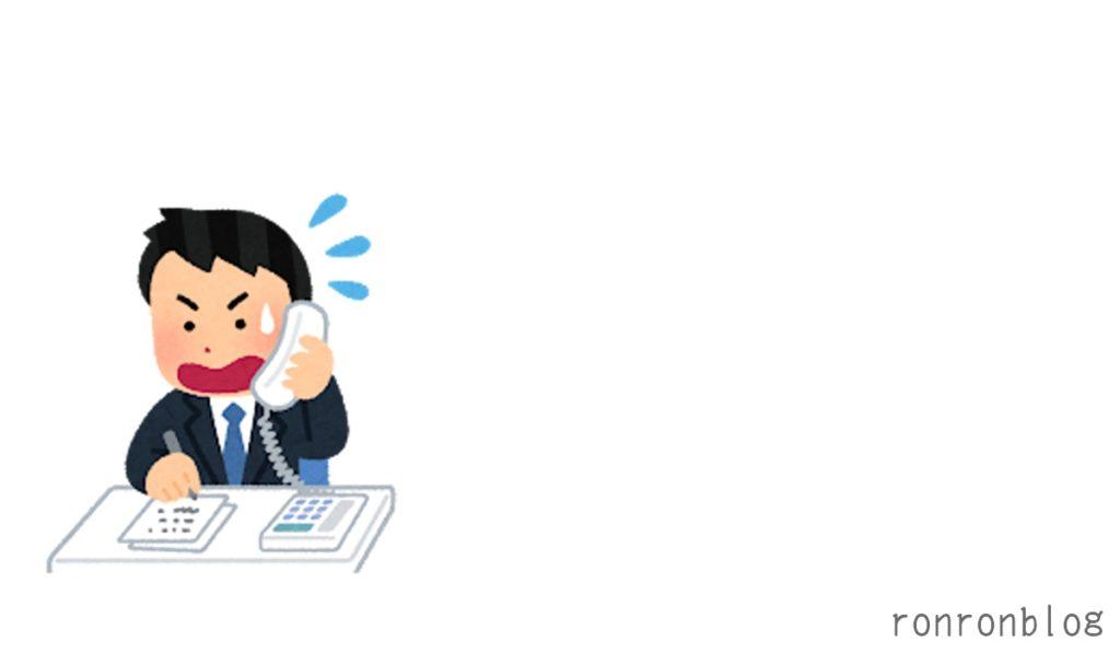 忙しい人に声をかける方法