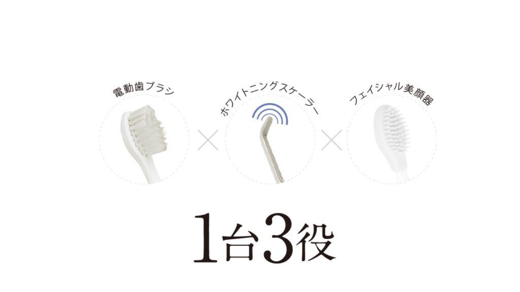歯のホワイトニングをセルフでする方法
