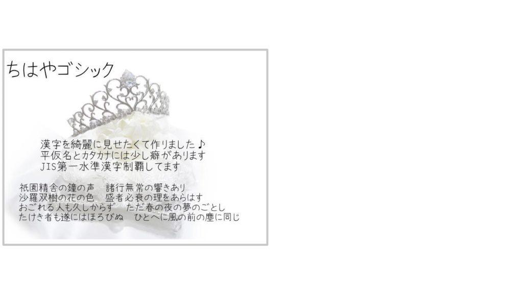 手書き風フォント(ふんわり・かわいい)