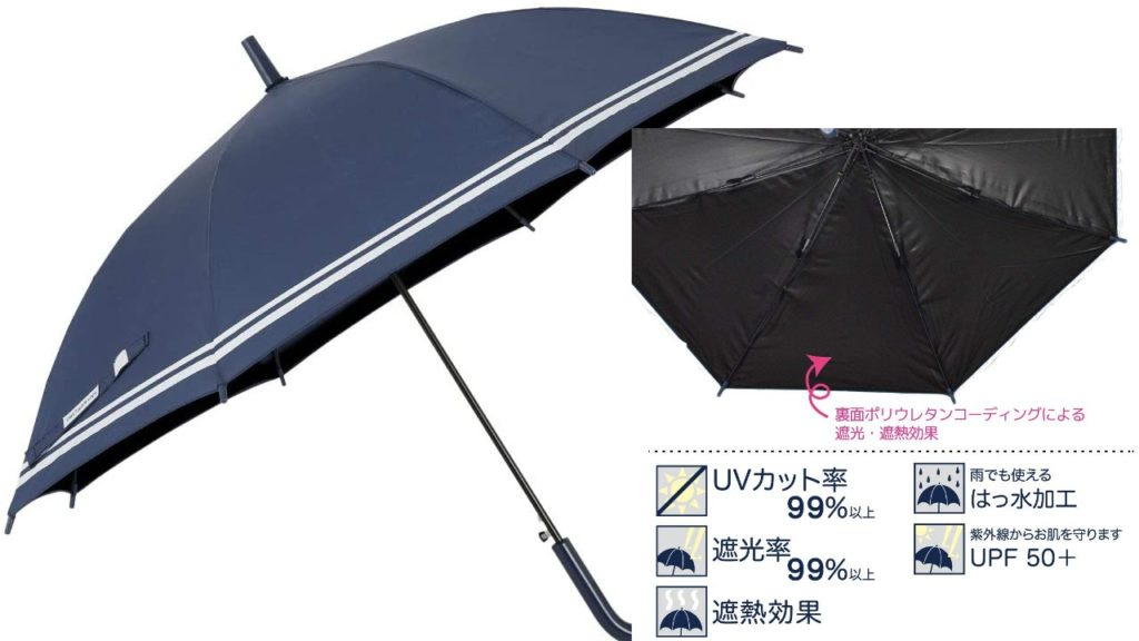 おすすめ子ども用傘ベスト3