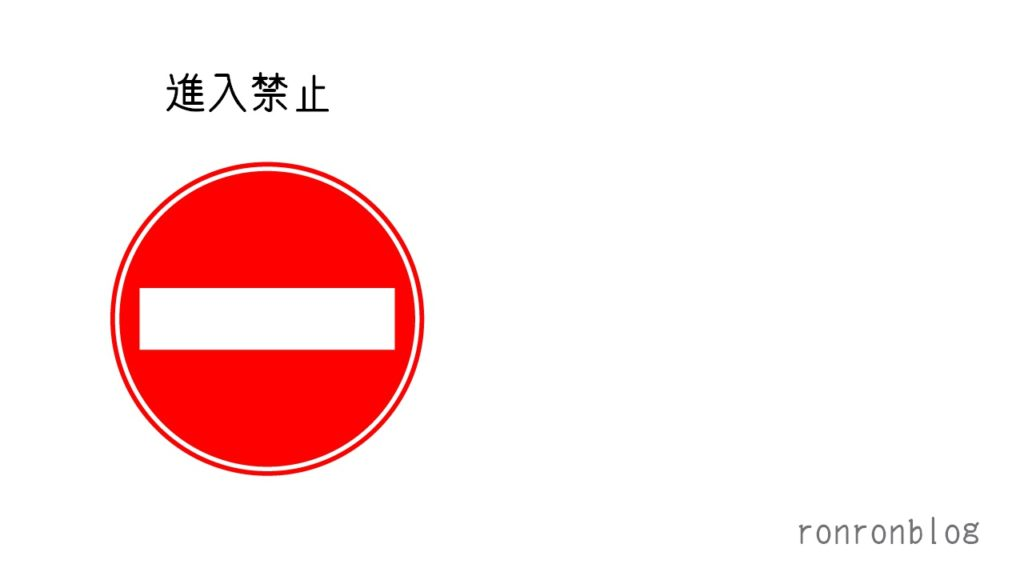 新・改正道路交通法施行令