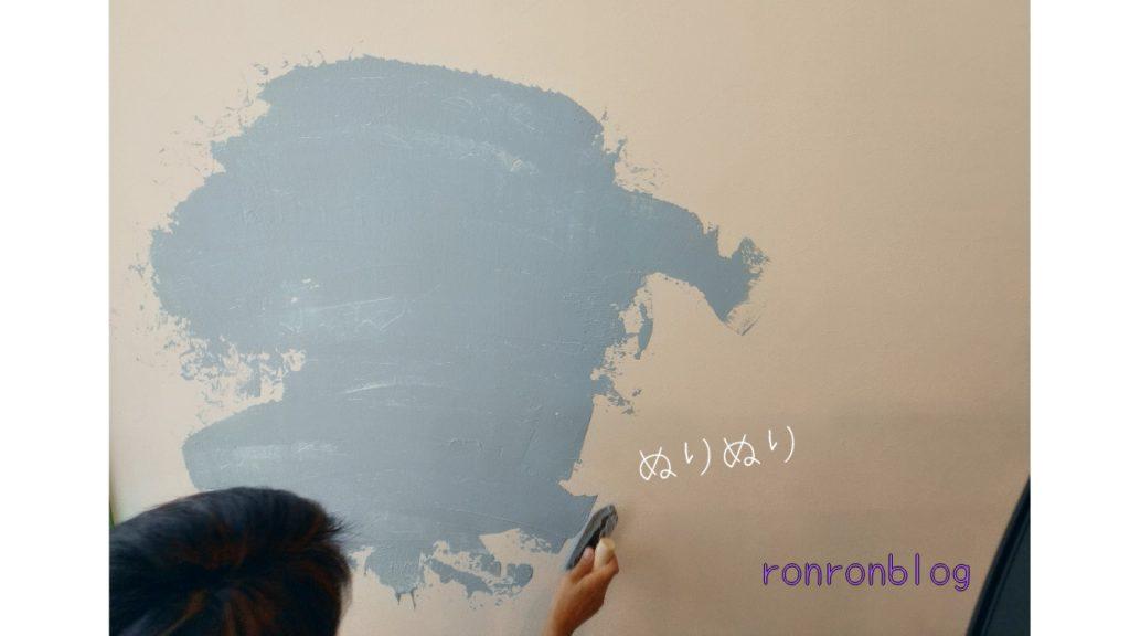 漆喰をカベに塗る