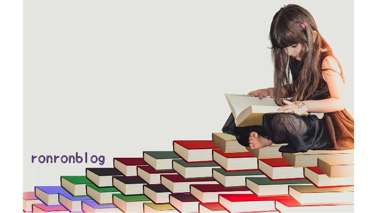 勉強を習慣化させる方法は1人で取り組むと効率がいい