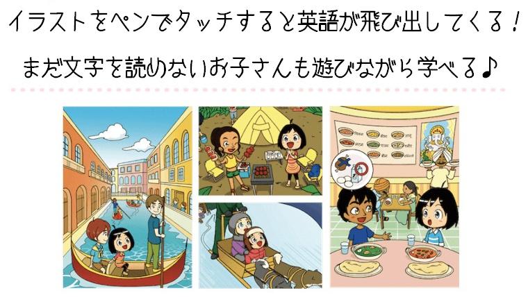【幼児・小学生・中学生向け】人気のオンライン英語学習